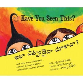 Have You Seen This?/Ilaa Eppudainaa Choosavaa? (English-Telugu)