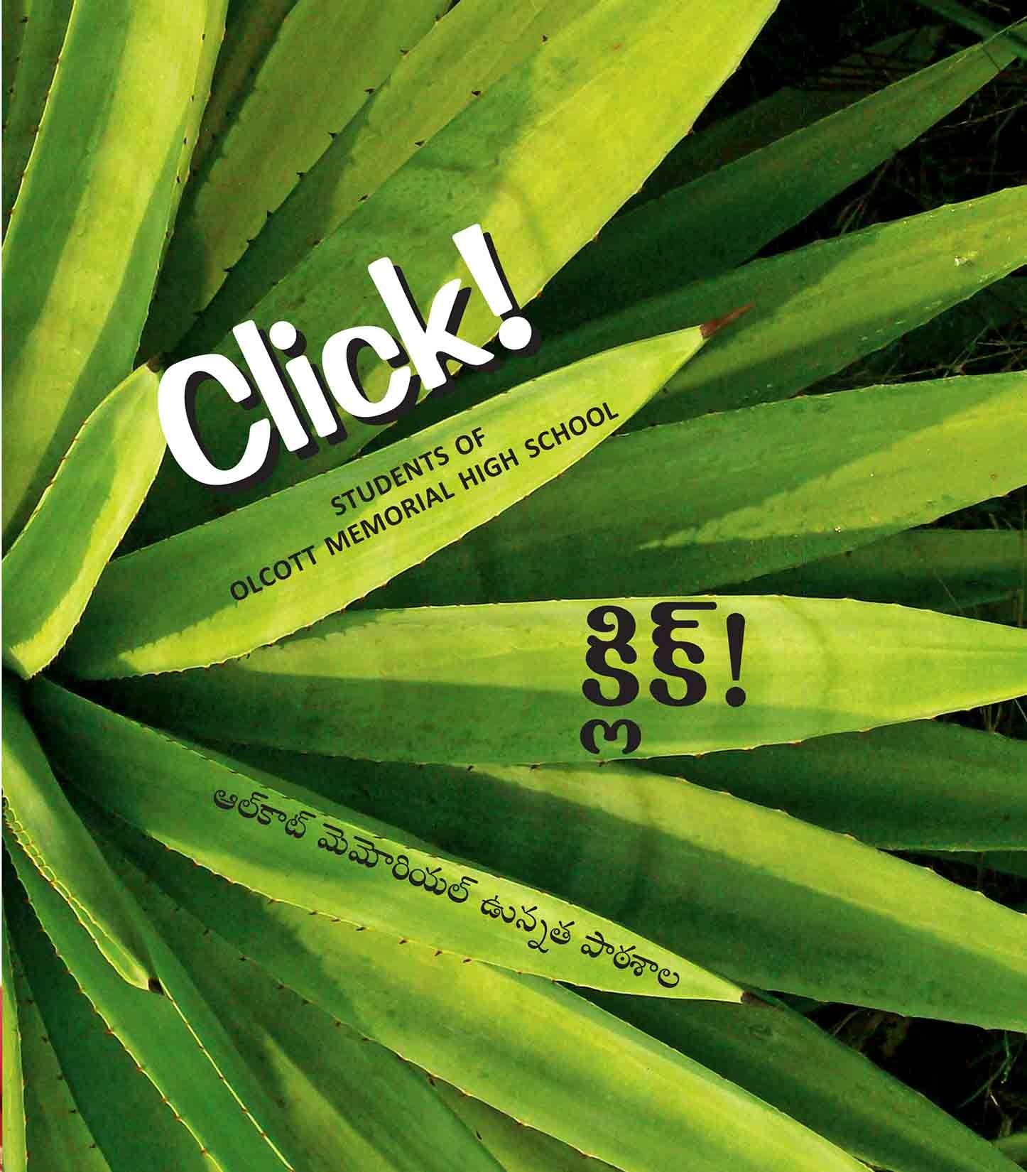 Click!/Click! (English-Telugu)