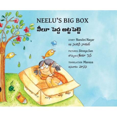 Neelu's Big Box/Neelu Pedda Attapette (English-Telugu)