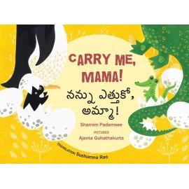 Carry Me, Mama!/Nannu Ettuko, Amma! (English-Telugu)