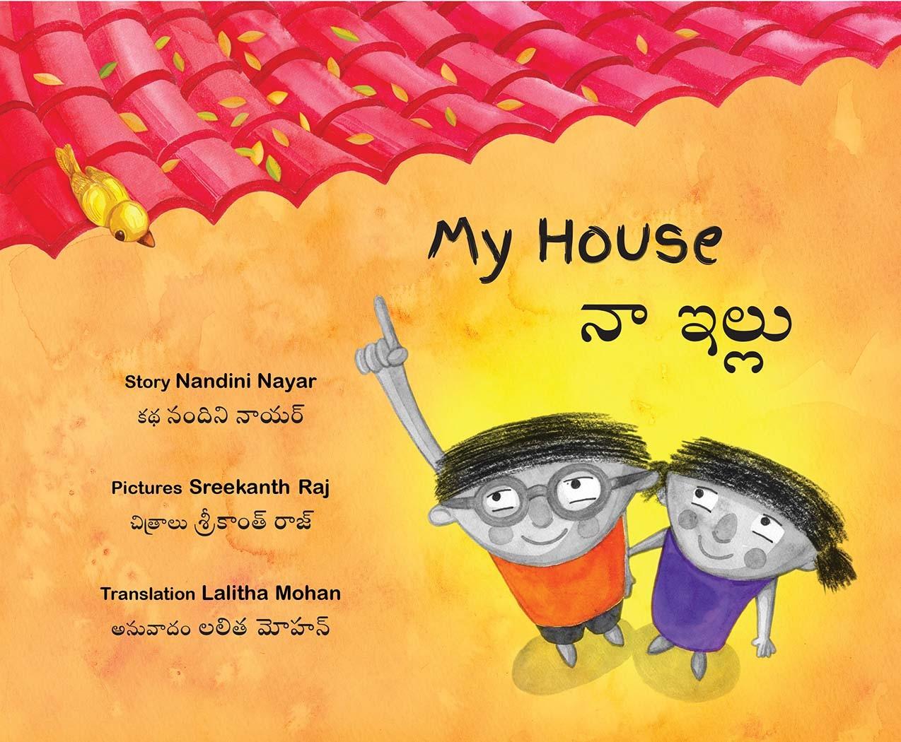 My House/Na Illu (English-Telugu)