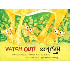 Watch Out!/Jagratta! (English-Telugu)