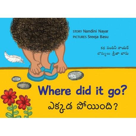 Where Did It Go?/Ekkada Poyindi? (English-Telugu)
