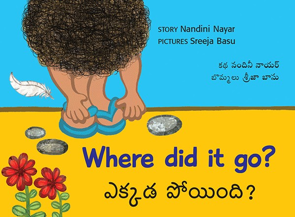 Where Did It Go?/Ekkada Poyindi? (English-Telugu)