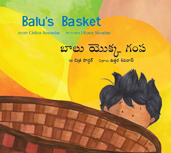 Balu's Basket/Balu Yokka Gampa (English-Telugu)