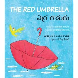 The Red Umbrella/Yerra Godugu (English-Telugu)