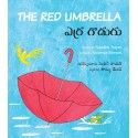 The Red Umbrella/Yerra Godugu (English-Telugu)