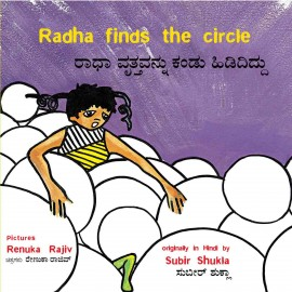 Radha Finds The Circle/Radha Vritttahavannu Kandu Hidididdu (English-Kannada)