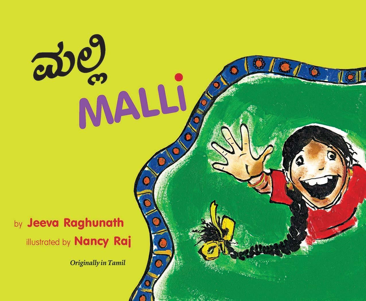 Malli/Malli (English-Kannada)