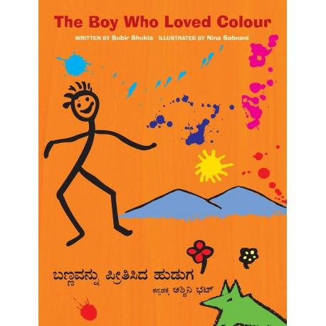 The Boy Who Loved Colour/Bannavannu Preeetisida Huduga (English-Kannada)