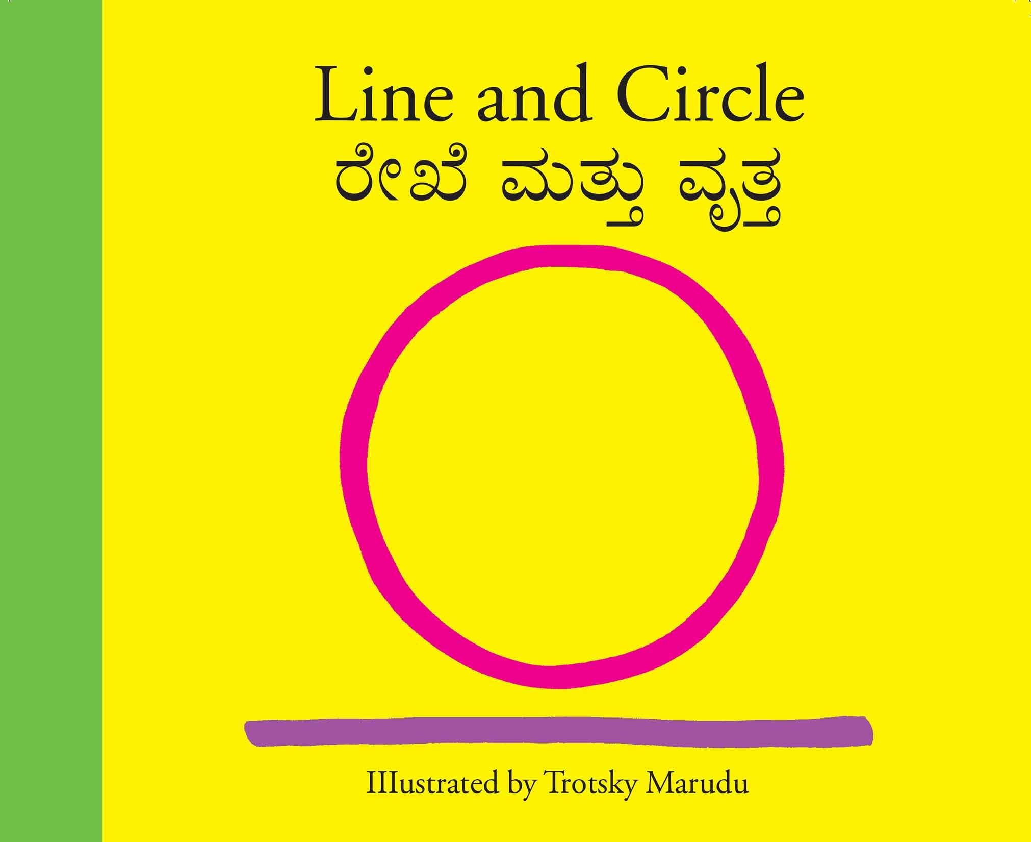 Line And Circle/Rekha Mattu Vrutta (English-Kannada)