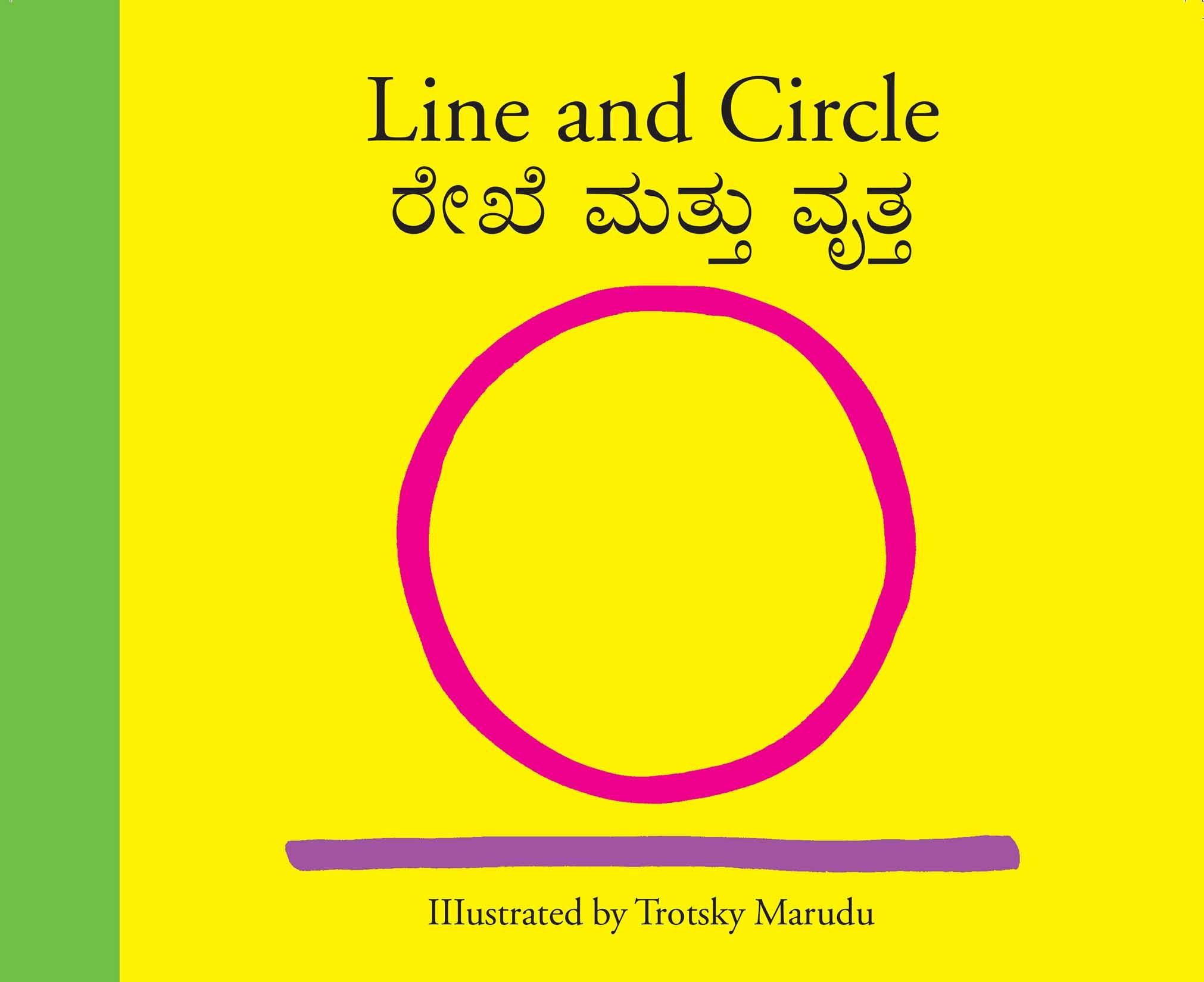 Line And Circle/Rekha Mattu Vrutta (English-Kannada)