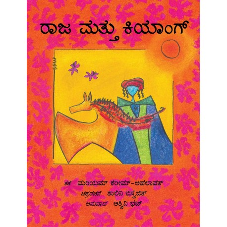 The King And The Kiang/Raja Mattu Kiang (Kannada)