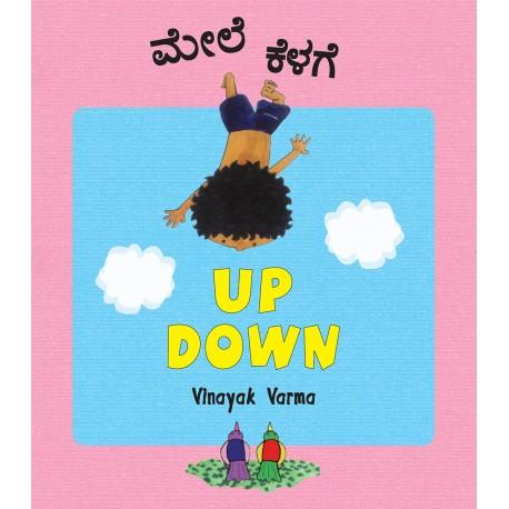 Up Down/Mele Kelage (English-Kannada)