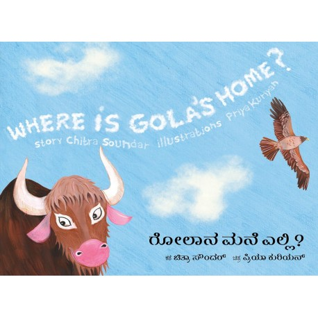 Where Is Gola's Home?/Golaana Mane Yelli (English-Kannada)