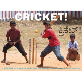 Cricket!/Cricket! (English-Kannada)