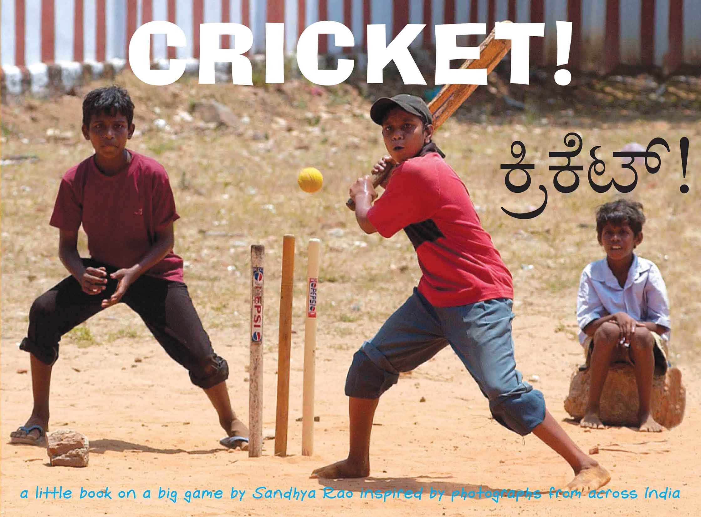 Cricket!/Cricket! (English-Kannada)