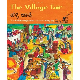 The Village Fair/Halli Jaatre (English-Kannada)