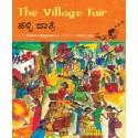 The Village Fair/Halli Jaatre (English-Kannada)