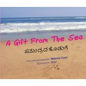 A Gift From The Sea/Samudrada Koduge (English-Kannada)