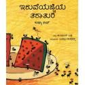 Busy Busy Grand-Ant/Irudeyajjiya Taraaturi (Kannada)