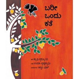 It's Only A Story/Bari Ondu Kathe (Kannada)