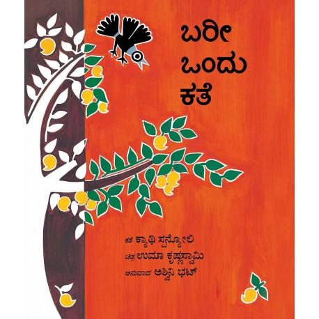 It's Only A Story/Bari Ondu Kathe (Kannada)