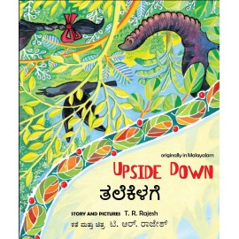 Upside Down/Talekelage (English-Kannada)