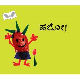 Hello/Hallo (Kannada)