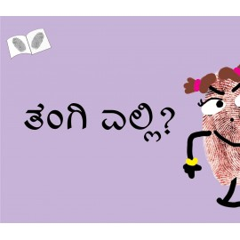 Where Is Thangi?/Thangi Elli? (Kannada)
