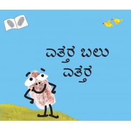 Up Up!/Ettara Balu Ettara (Kannada)