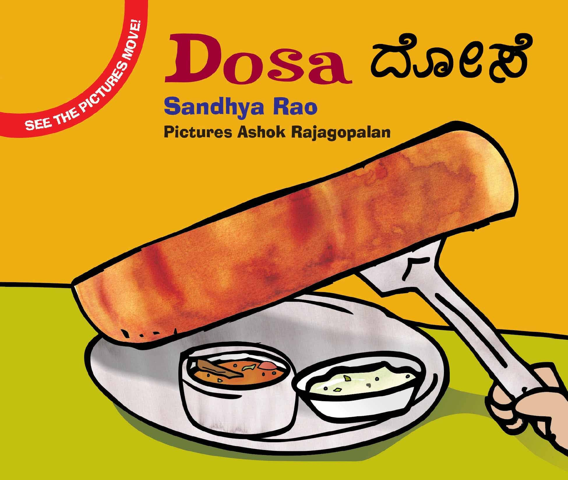 Dosa/Dosa (English-Kannada)