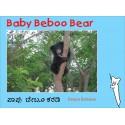 Baby Beboo Bear/Paapu Beboo Karadi (English-Kannada)