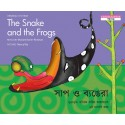 The Snake And The Frogs/Shaap O Byangera (English-Bengali)