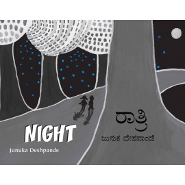 Night/Raatri (English-Kannada)