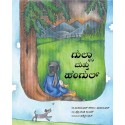 Gulla And The Hangul/Gulla Mattu Hangul (Kannada)