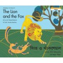 The Lion And The Fox/Singho O Khanksheyal (English-Bengali)