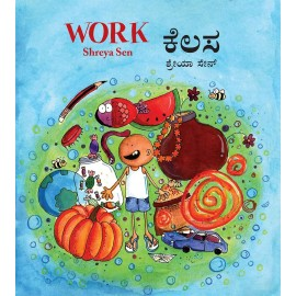 Work/Kelasa (English-Kannada)