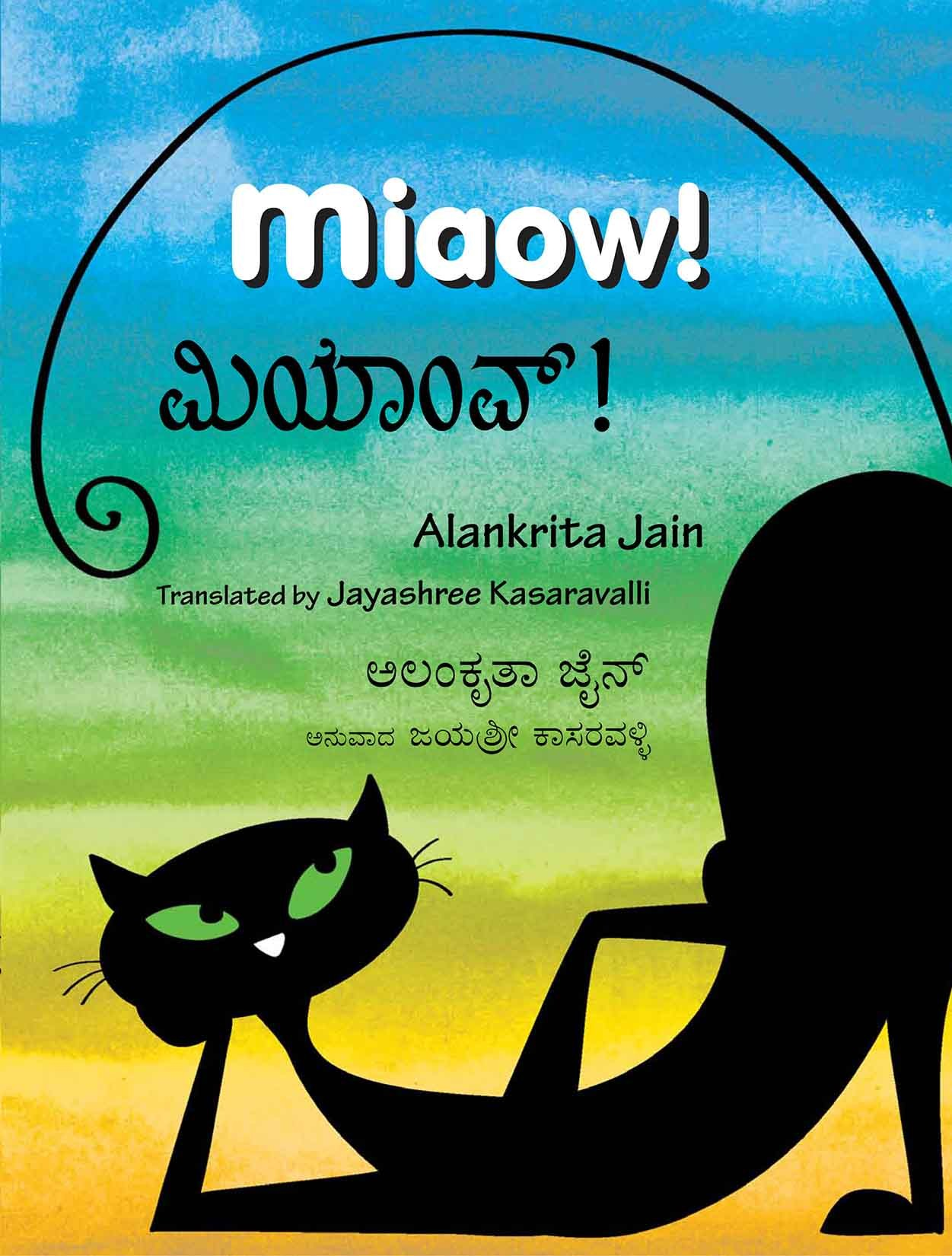 Miaow!/Miyaaon! (English-Kannada)
