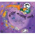 Padma Goes To Space/Padma Antariksha Yatre (Kannada)