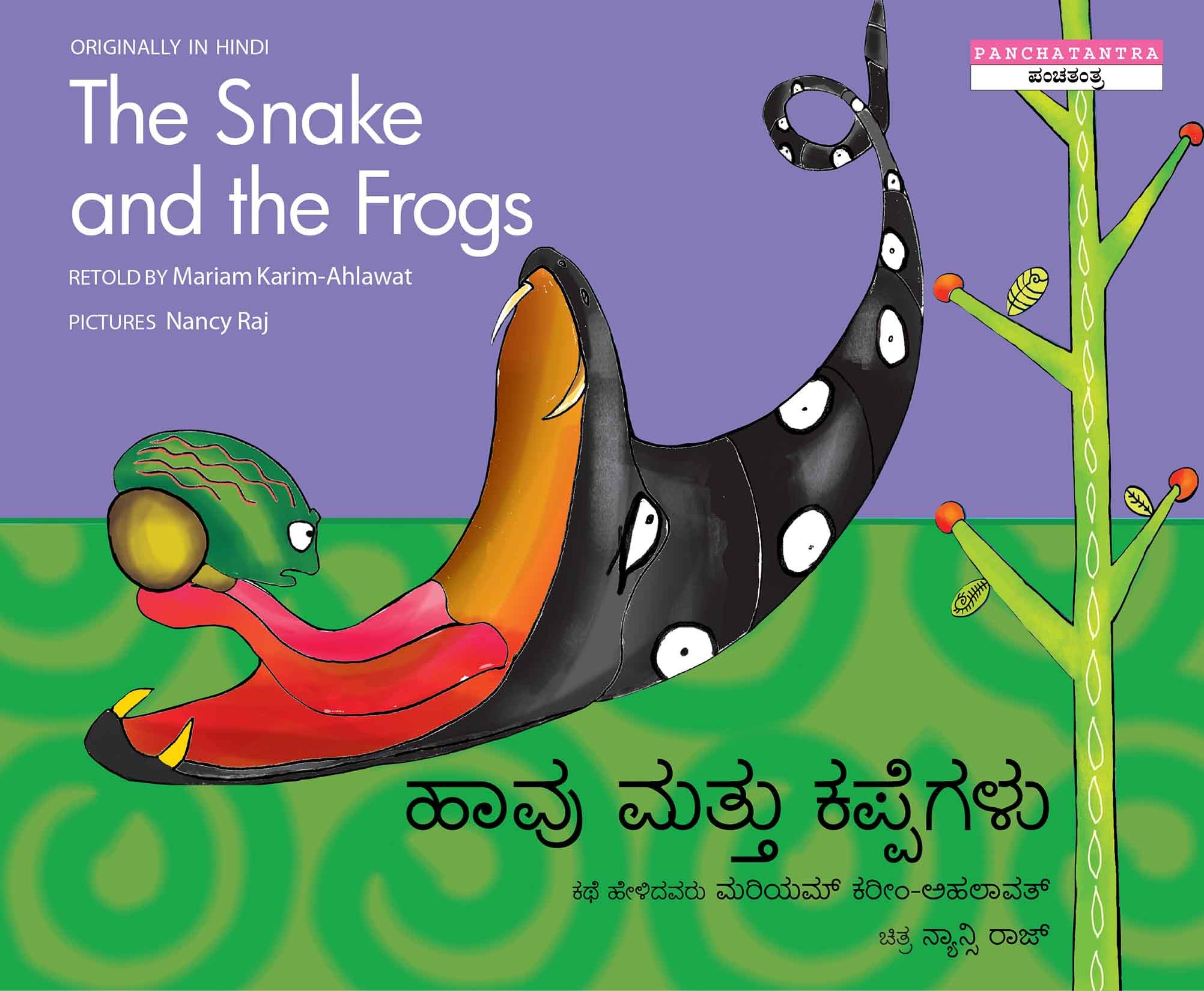 The Snake And The Frogs/Haavu Mattu Kappegalu (English-Kannada)