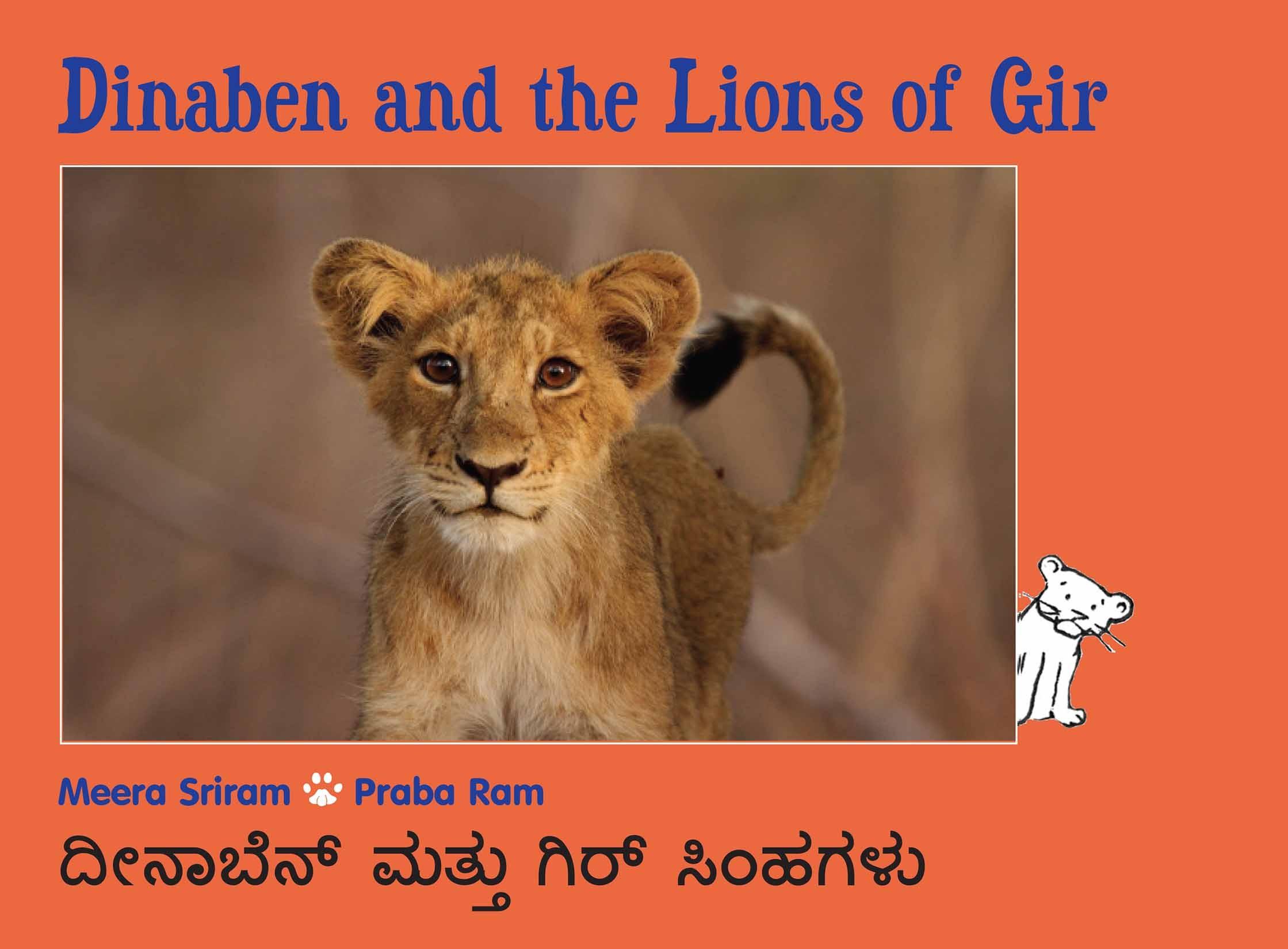 Dinaben And The Lions Of Gir/Dinaben Mattu Gir Simhagalu (English-Kannada)