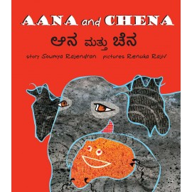 Aana And Chena/Aana Mattu Chena (English-Kannada)