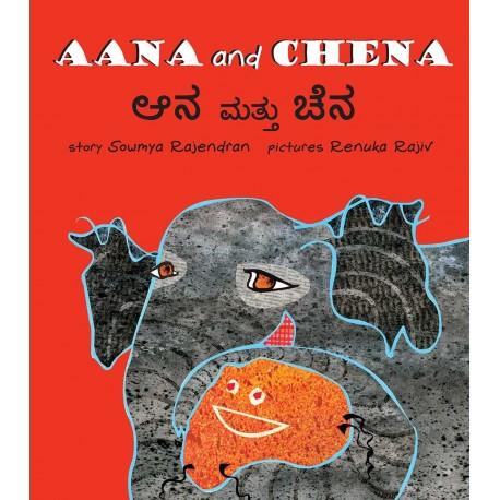 Aana And Chena/Aana Mattu Chena (English-Kannada)