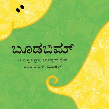 Boodabim (Kannada)