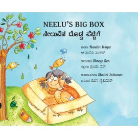 Neelu's Big Box/Neeluvina Dodda Pettige (English-Kannada)