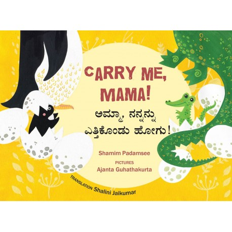 Carry Me, Mama!/Amma, Nannanu Ethikondu Hogo! (English-Kannada)
