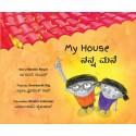My House/Nanna Mane (English-Kannada)