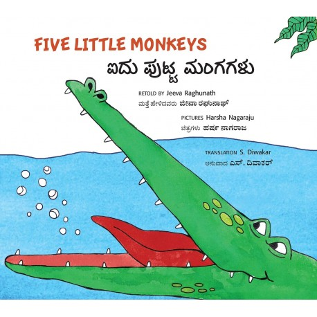Five Little Monkeys/Aydu Putta Mangagalu (English-Kannada)