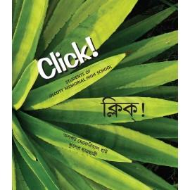 Click!/Click! (English-Bengali)